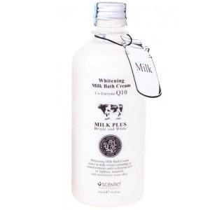 BEAUTY BUFFET 牛奶沐浴露Q10美白滋润保湿补水乳液