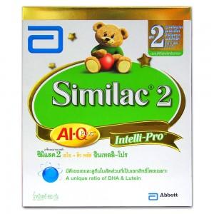 Similac 2 Ai Q Plus Intelli-Pro