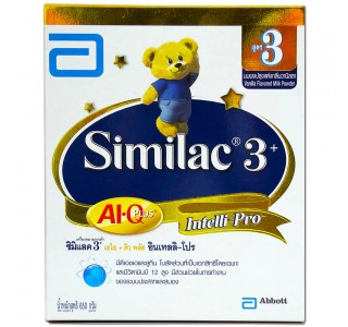 Similac 3+ AI Q Plus Intelli-Pro (650g)