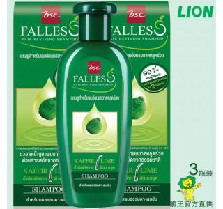 泰国 bscFalless无硅油萃取莱姆精华防脱油性洗发水 300ml x3瓶装 男女通用,包邮包税