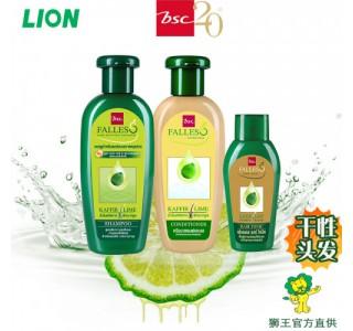泰国狮王 bscFalless 无硅油萃取莱姆精华 防脱发 干性洗发水 护发素 生发水 三件套餐