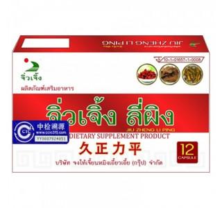 JIUJENG Thailand นำเข้าต้นฉบับ Jiu Zheng Li ปิง Stabilized น้ำตาลในเลือดแคปซูล 12 แคปซูล / กล่อง
