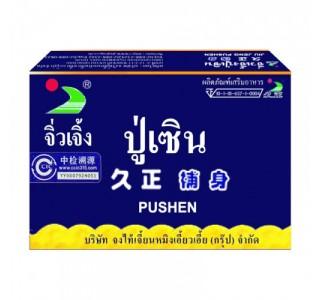 久正补身胶囊 6粒/盒 JIUJENG泰国原装进口