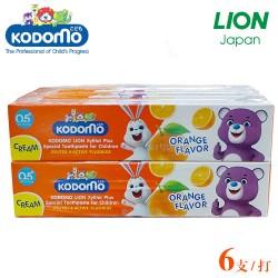 ยาสีฟันครีมเด็กเล็ก Lion 40g x36 กลิ่นส้ม