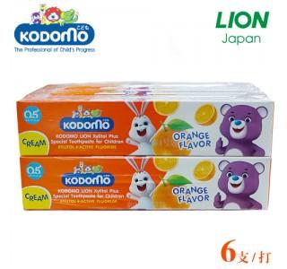 小狮王儿童奶油牙膏40克x36 橘子口味