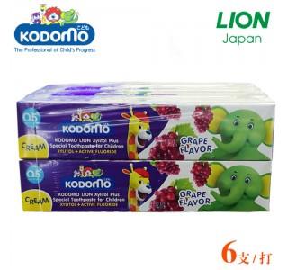 小狮王儿童奶油牙膏40克x36 葡萄口味