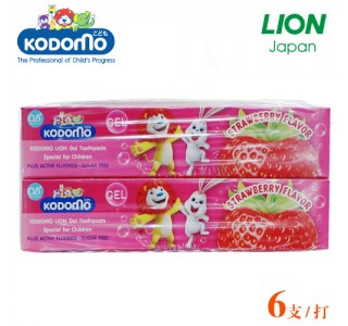 小狮王儿童啫喱牙膏40克x36 草莓口味