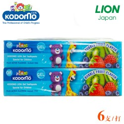 ยาสีฟันเด็กเล็ก Lion Lion 40g x 36 แยม