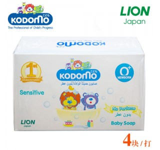 小狮王新生婴儿香皂清新版 75克 x 48块