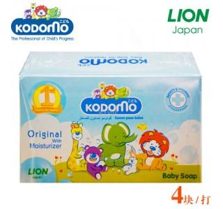 小狮王新生婴儿香皂原味版 75克 x 48
