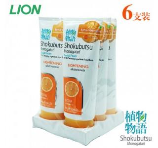 【家庭装】植物物语 美白洗面奶 100ml x 6支 Shokubutsu Monogatari Facial Foam