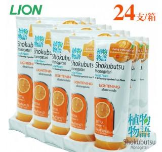 【团购】植物物语 美白洗面奶100ml x 24支/箱 Shokubutsu Monogatari Facial Foam