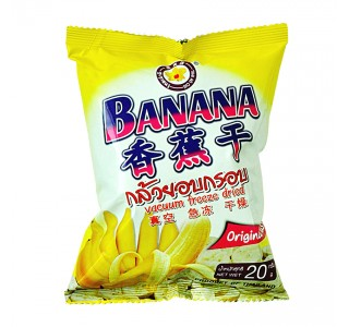 Freeze Dried Banana 20 gm ::香蕉