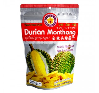 Durian Monthong (Silver) 100 gm : 榴莲