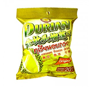 Freeze Dried Durian 20 gm : 榴莲