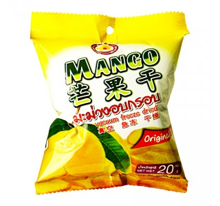 Freeze Dried Mango 20 gm: 芒果