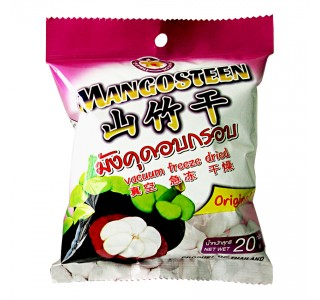Freeze Dried Mangosteen 20 gm :: 山竹