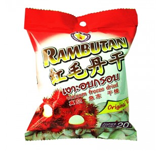Freeze Dried Rambutan 20 gm :: 红毛丹