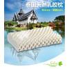 sabai 泰国纯天然乳胶高低枕